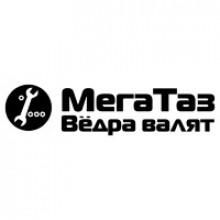 МегаТаз Ведра валят